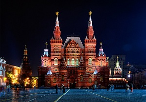 Study Russian in Moscow